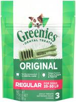 GREENIES Original Dental Treats Petite 3oz